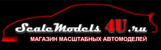 ScaleModels4U.ru