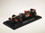 Lotus F1 Team E21 Race Car #8 - Romain Grosjean (2013)